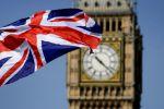 «Вся Британия»