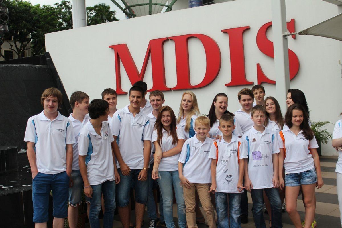 MDIS лагерь